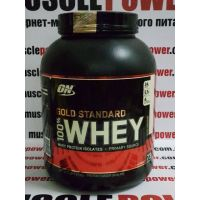 Optimum Nutrition 100% Whey Gold Standard 2270 грамм