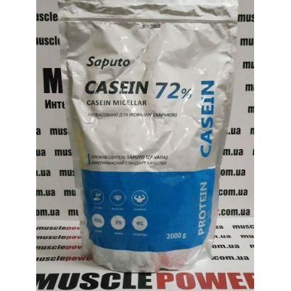 Saputo Casein 2000 грамм