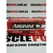 ActivLab Arginine3 120 кап