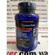 Puritan's Pride Advanced Glucosamine Chondroitin Vitamin D3 160 капс