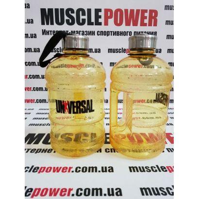 Universal Nutrition  Gallon water bottle - 1900 ml  yellow