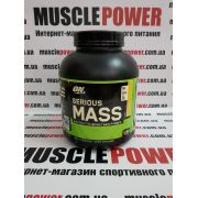 Optimum Nutrition Serious Mass 2,72кг