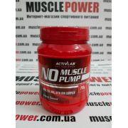 ActivLab NO MUSCLE PUMP 750 грамм