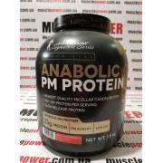 Kevin Levrone PM Protein 1500 грамм