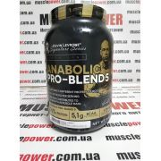 Kevin Levrone Anabolic Pro Blend 80% Protein 900 грамм