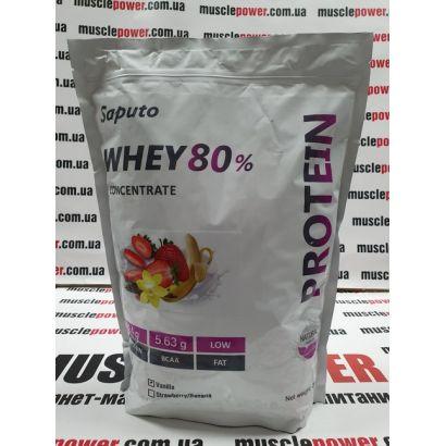 Saputo Whey Concentrate 80% 2000 грамм