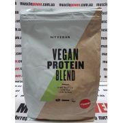 MyProtein Vegan Blend 2500 грамм