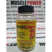 Cloma Pharma M-drene 25 100 капсул