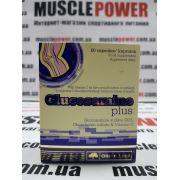 Olimp Labs Glucosamine Plus 60 капсул