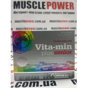 Olimp Labs Vitamin Multiple For Men 30 капс