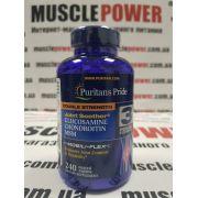 Puritan's Pride Glucosamine Chondroitin MSM 240 капс