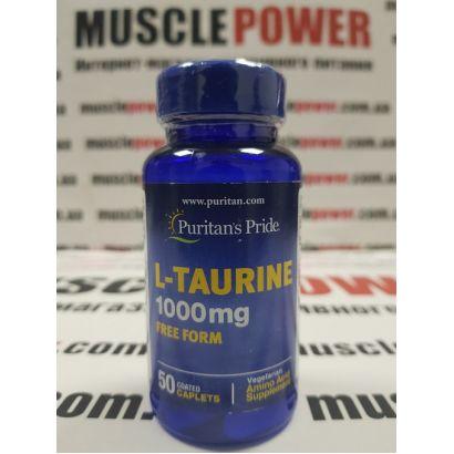 Puritan's Pride Taurine 1000 мг 50 таб