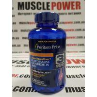 Puritan's Pride DOUBLE STRENGTH  Glucosamine Chondroitin MSM 120 капс